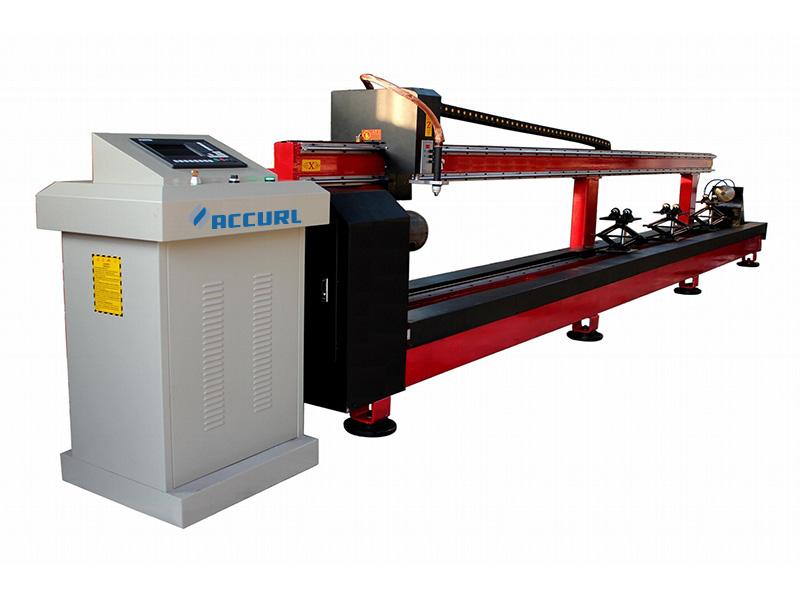 CNC խողովակների պրոֆիլը կտրող մեքենա